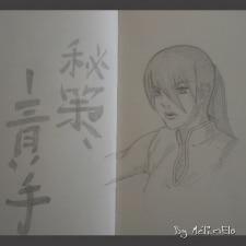 """Dessin de la guerrière Balsa, de l'anime Seirei no Moribito : """"L'étape secrète: la main bleue."""""""