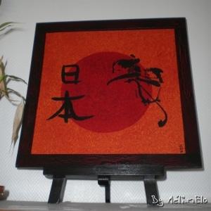 Tableau japonais à l'acrylique, en carton.